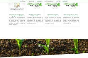 Web Design Zeminst.UKIM.edu.mk 1
